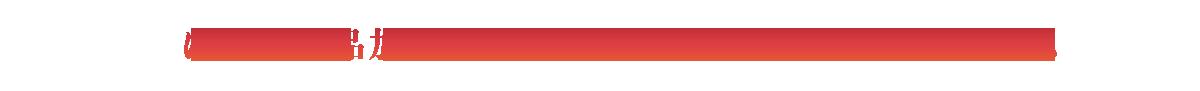 はりま部品加工・機械組立.comの部品加工サービス