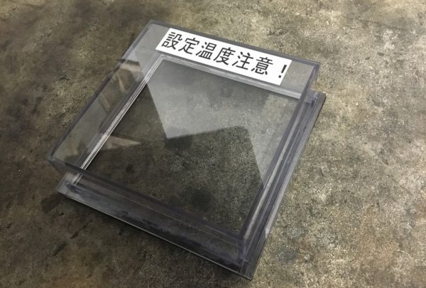 化学プラント用 ボタン誤作動防止カバー