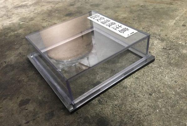化学プラント用 ボタン誤作動防止カバー用途:カバー - はりま部品加工・機械組立.com