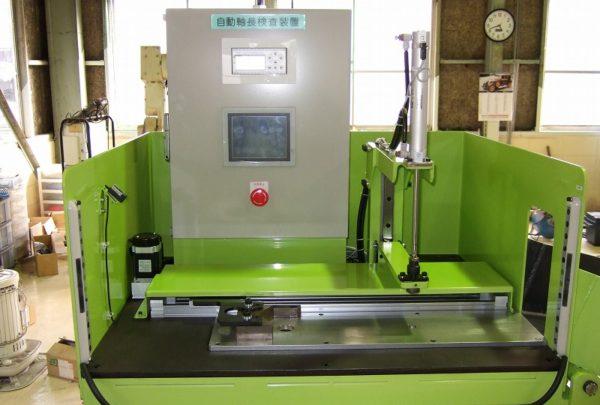 鍛造品用 自動軸長検査装置メイン画像 - はりま部品加工・機械組立.com